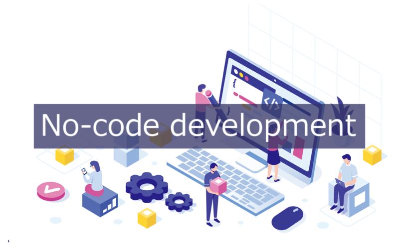 【ノーコード】IT業界が根底から変わる、日本人の知らないノーコード開発アプリの衝撃