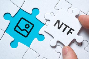 NFTとは何か?主要なNFTプラットフォームや最新動向を徹底解説